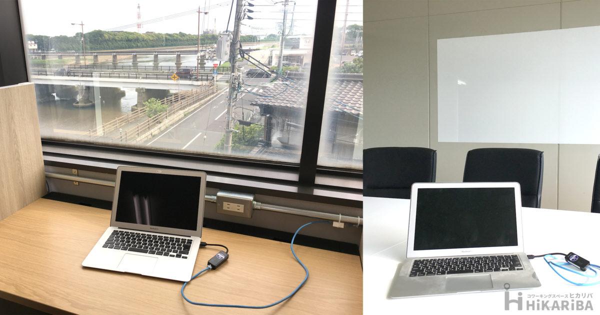 画像:集中エリア5席&会議室&ミーティングルームへ有線LANを敷設しました