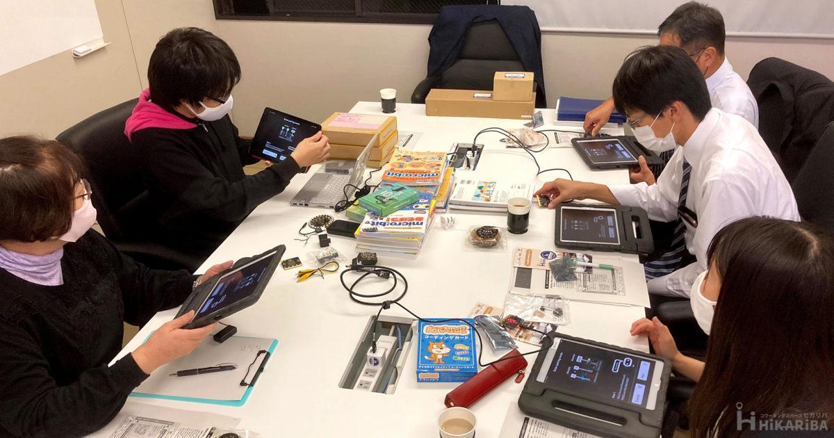 画像:光市内小中学校のプログラミング教育の研究を行う先生方を対象にしたプログラミング講座を実施しました