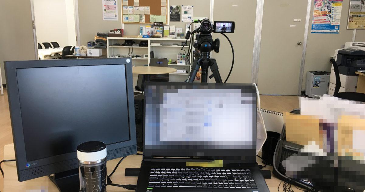 画像:ウェブ会議やウェブセミナーをHD画質でワンランクアップ