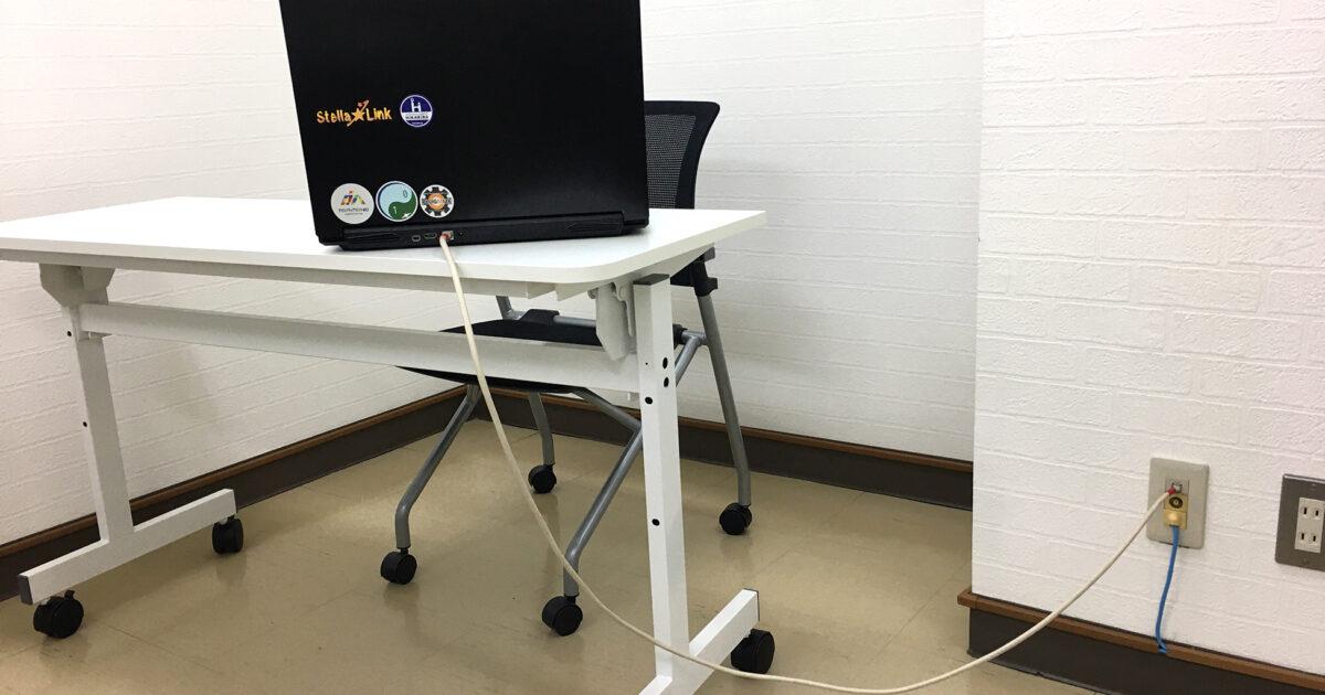 画像:会議室(兼 セミナールーム)の前方にLANコンセントを追加しました