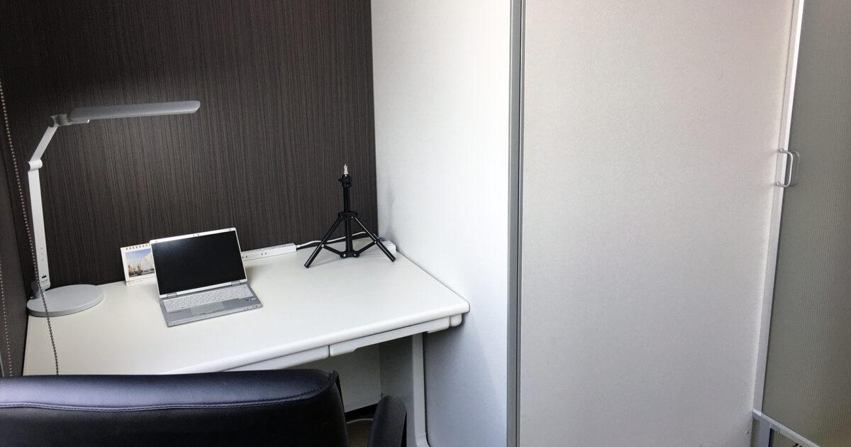 画像:ヒカリバ内の個人用ブースにスライドドアを設置しました