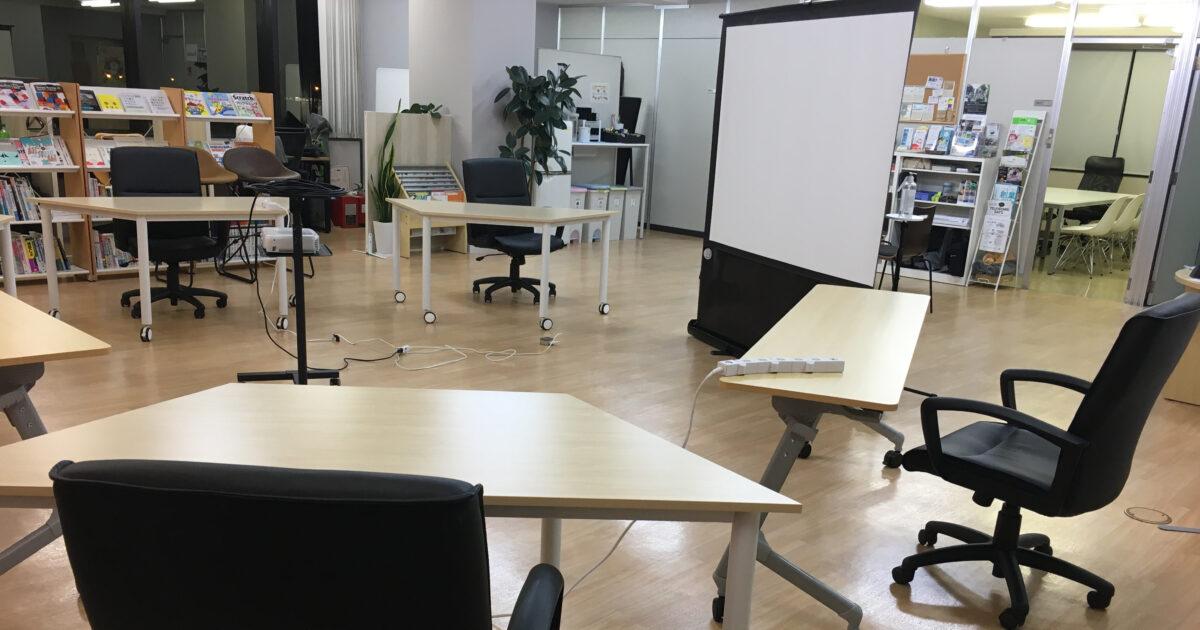 画像:コワーキングエリアをソーシャルディスタンス確保した会議スペースとしてご利用いただきました